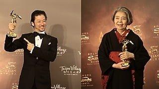 浅野忠信と樹木希林が受賞!第10回アジア・フィルム・アワード受賞結果発表