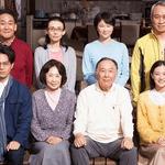 小栗旬×大友監督衝撃のスリラーエンターテイメント『ミュージアム』追加キャスト発表!