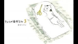 一度は見たことある! 「きょうの猫村さん」でおなじみ、マンガ家 ほしよりこの作品