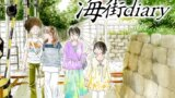 「BANANA FISH」、「海街diary」などの原作者 魅惑のストーリーテラー・吉田秋生の魅力