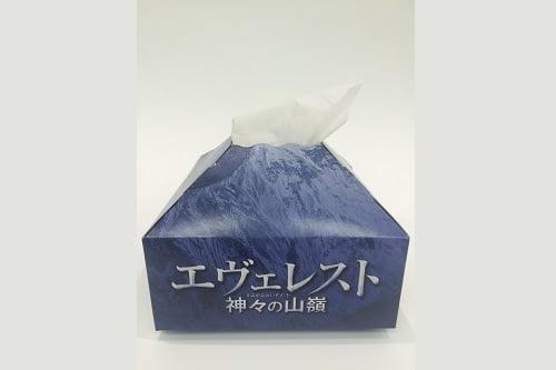 【プレゼント】『Mr.ホームズ 名探偵最後の事件』探偵手帳を【3名様】にプレゼント!