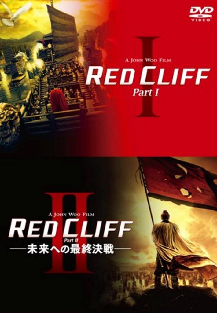 redclife
