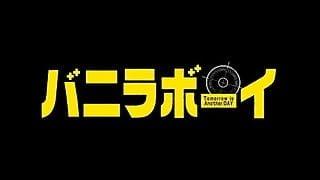 ジェシー、松村北斗、田中樹が映画初主演!映画『バニラボーイ トゥモロー・イズ・アナザー・デイ』公開日決定!