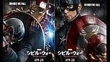 スーパーヒーローが仲間割れ!?『シビル・ウォー/キャプテン・アメリカ』を基礎から解説!