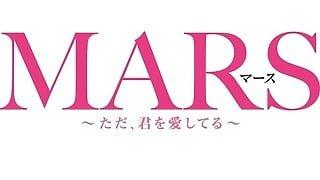 mars_logo500