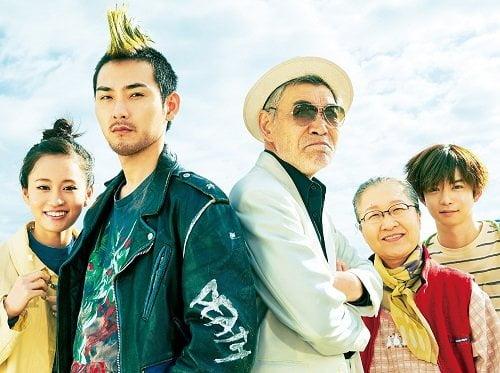 家族が集まれば最高で最強!松田龍平のモヒカン姿も必見『モヒカン故郷に帰る』ってどんな話?