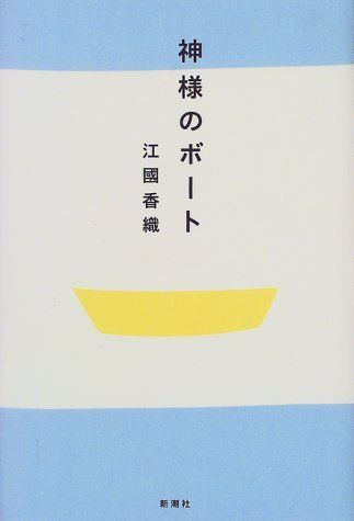 逾樊ァ倥・繝繝シ繝・by-豎溷・鬥咏ケ・jpg