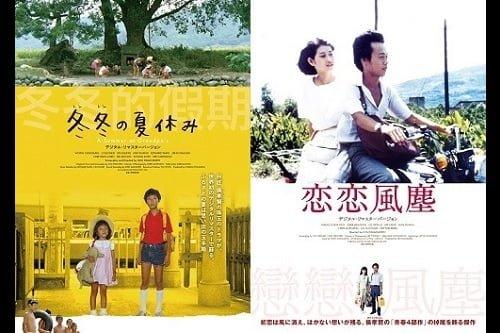 世界のキタノと呼ばれる映画監督・北野武のコレだけは抑えておきたい名作映画