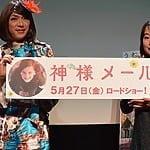 【プレゼント】『ファインディング・ドリー』日本最速試写会に【5組10名様】をご招待!