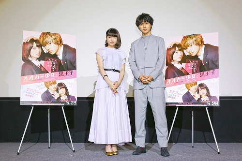 胸キュンが止まらない!『オオカミ少女と黒王子』大阪舞台挨拶レポート