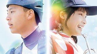 「泣ける!」青春映画 土屋太鳳ちゃん&竹内涼真くん出演『青空エール』をチェック!