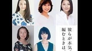 生田斗真、桐谷健太の次は!?『彼らが本気で編むときは、』追加キャスト発表!