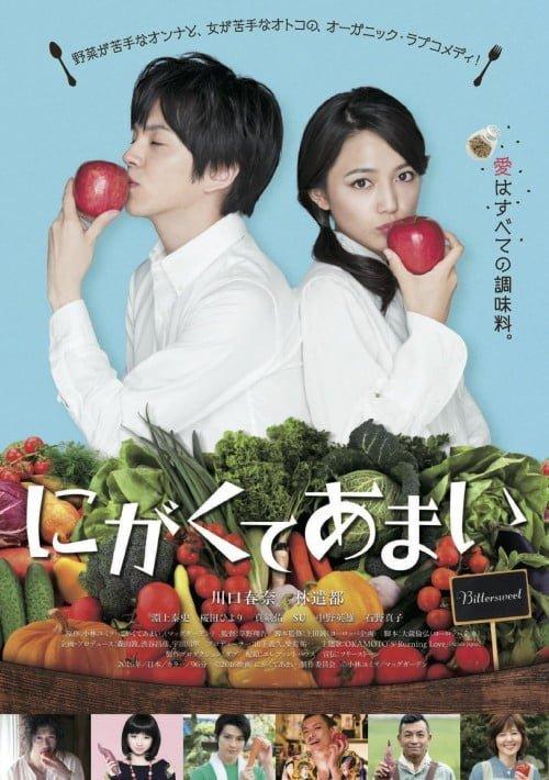 (決定)nigaama_poster_s