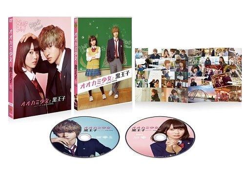 【初回仕様】DVD プレミアム・エディション(2枚組)