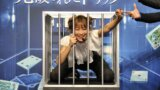 鈴木奈々「オバカな自分を変えたい‼」 映画『 グランド・イリュージョン 見破られたトリック』イベント