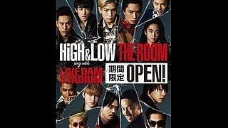 メンバーからのスペシャルコメントも!映画の世界観を再現「HiGH&LOW THE ROOM」誕生