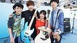 【画像解禁!】坂口健太郎&竜星涼ってバンドマンだったの?映画『君と100回目の恋』