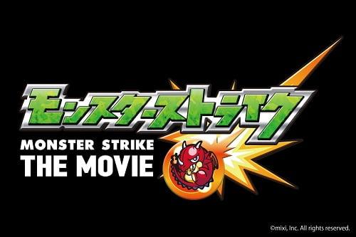 モンスター級の大人気ゲームアプリ「モンスト」アニメ映画化決定!