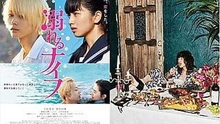 【解禁!】『溺れるナイフ』主題歌MVから溢れ出す小松菜奈&菅田将暉のラブラブオーラが凄い!