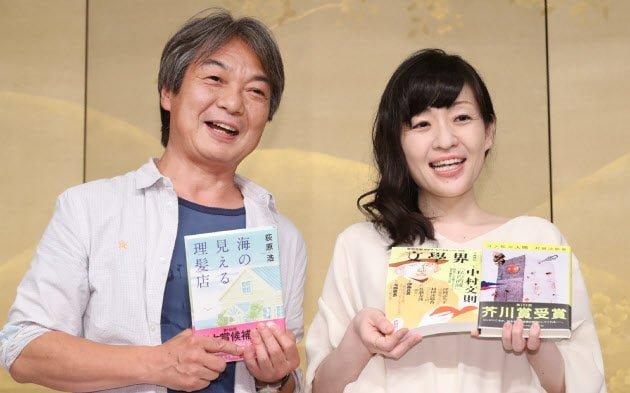 村田沙耶香さん(右)
