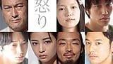 祝!妻夫木くんご結婚おめでとうございます!出演映画作品を一挙ご紹介!