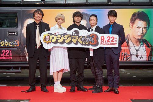左から山口雅俊監督、最上もが、山田孝之、やべきょうすけ、崎本大海
