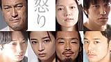 【プレゼント】日本を代表する豪華俳優陣が集結!『怒り』オリジナルうちわを【10名様】にプレゼント!