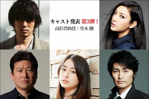 堂本剛さん、菜々緒さんなど主役級キャストの出演が決定!