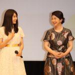 山田孝之まさかの自撮り棒!映画『闇金ウシジマくん Part3』公開直前イベント!