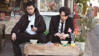 【映画動員ランキング】ついにフィナーレ!『闇金ウシジマくん ザ・ファイナル』が初登場2位!1位を獲得したのは…?(10/22~10/23)