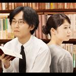 読書の秋をさらに楽しむ!本にまつわる映画5選