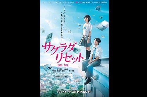 大倉忠義(関ジャニ∞)は林間学校の思い出を…『疾風ロンド』完成披露プレミアムイベント!