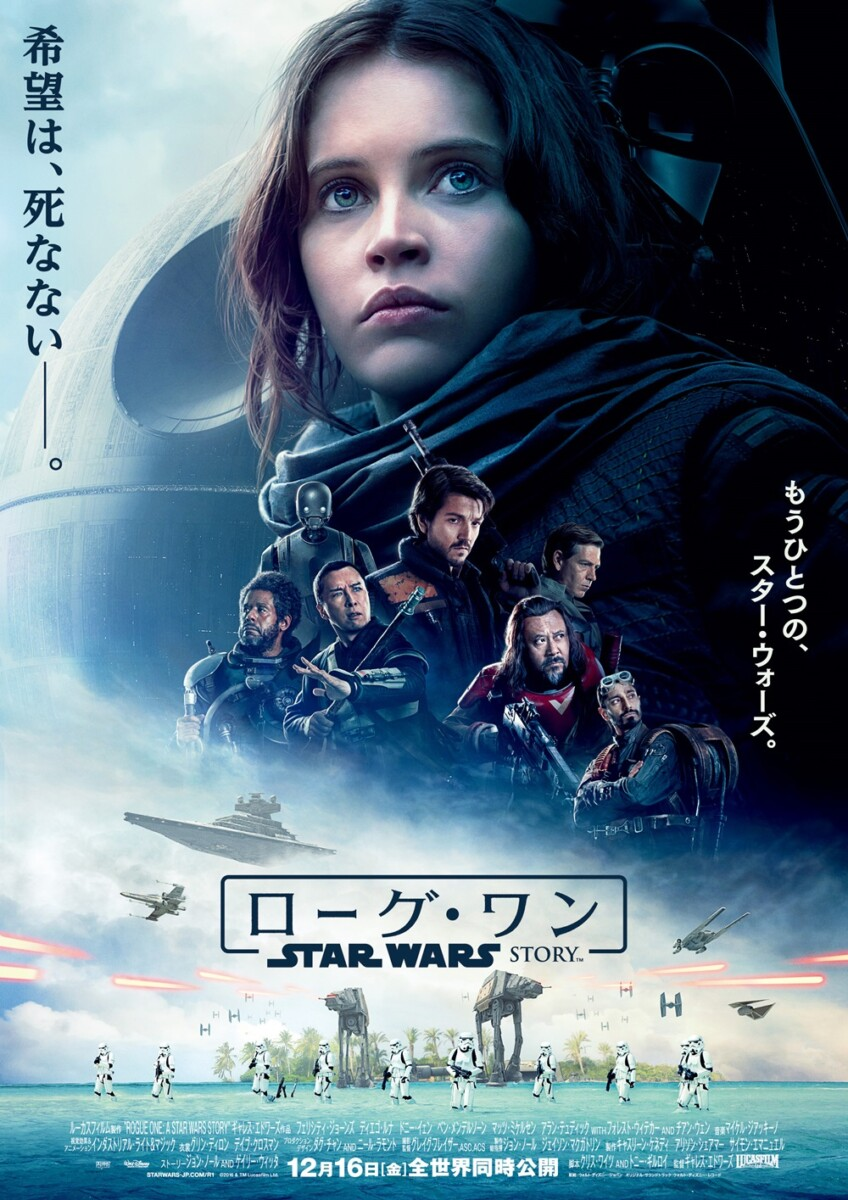 GB_JPN_mainposter2