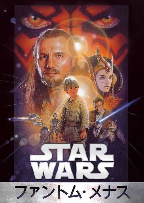 Star_Wars-_The_Phantom_Menace
