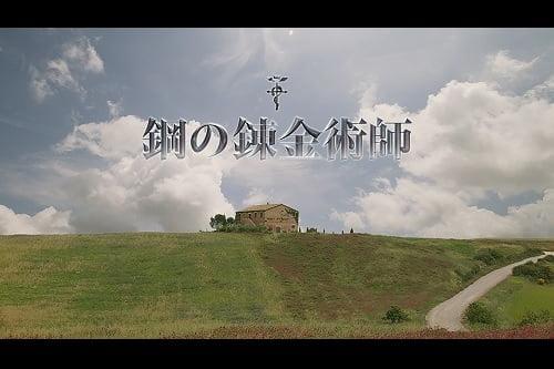映画『きょうのキラ君』メイキング写真到着!中川大志、飯豊まりえのコメントも解禁!!