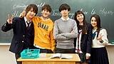 [Alexandros]川上洋平、映画『きょうのキラ君』に英語教師役で友情出演!!