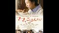 木南晴夏が一青窈の姉・妙役に!日本・台湾合作映画『ママ、ごはんまだ?』公開決定!