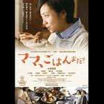 土屋太鳳、竹内涼真ファン必携!豪華特典映像が満載の映画『青空エール』Blu-ray&DVD発売決定!