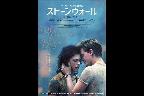 【週末は映画館へ】(11/26~11/27)気になる映画の予告編を一気にチェックしてみよう!