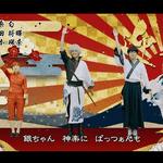 菅田将暉ら旬の若手俳優が大集結!学園政権闘争物語『帝一の國』