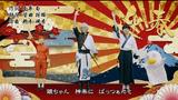 """小栗旬&菅田将暉&橋本環奈が歌って踊る♪""""銀魂音頭 お正月篇""""公開!"""