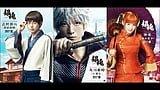 『銀魂』ほか、みんなが注目した今週解禁の映画ニュースランキング!(12月9日発表)