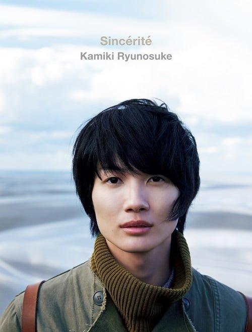 写真集+DVDブック『Sincérité(サンセリテ)』