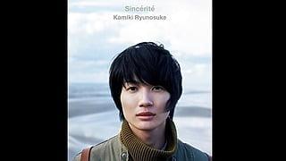 kamiki_main