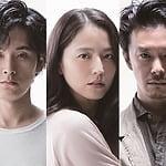 2017年実写ドラマ&映画化『トモダチゲーム』吉沢亮出演に続き、内田理央がヒロインに決定!