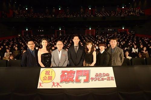 綾野剛「小栗の妻になってみたい(笑)」映画『新宿スワンⅡ』横浜凱旋舞台挨拶!