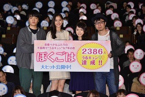 日テレ新ドラマ「男水!」より、劇中写真5枚一挙公開!!