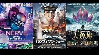 【週末は映画館へ】(1/7~1/8)気になる映画の予告編を一気にチェックしてみよう!