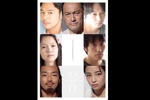 映画『怒り』 Blu-ray&DVD 2017年4月12日(水)リリース決定!豪華版では渡辺謙と容疑者役3人が語りつくす!