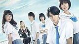 flumpool新曲、野村周平主演『サクラダリセット』後篇エンディングテーマに決定!